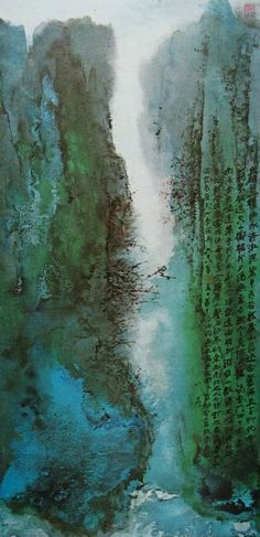 張大千 -《雁蕩大龍湫圖》                 Zhang Daqian (1899-1983) Chinese Landscape Painting, Korean Painting, Chinese Painting, Landscape Art, Landscape Paintings, Japan Painting, Ink Painting, Mountain Paintings, Nature Paintings
