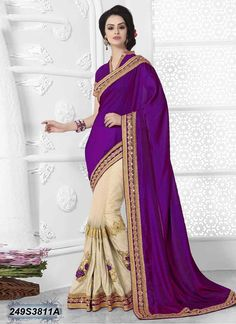 Mesmerising Beige Coloured Net Embroidered Saree