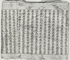 Buddhist scriptures in Tangut script.