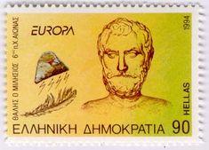 Thales O Milisios. Postage stamp printed in Greece, circa 1994 Simple Minds, Stamp Printing, Ancient Greece, Stamp Collecting, Postage Stamps, Mathematics, Nerdy, Greek, Andorra