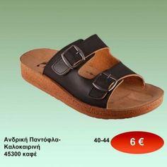 f8d8b015b2d Γυναικεία Παπούτσια Πάνινα ΣΧ.17095350 Μεγέθη 36 έως 41   Παπουτσια    Pinterest