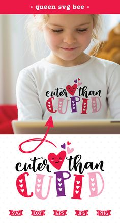 Cuter than Cupid SVG design for Cricut and Silhouette heat transfer vinyl crafts as well as scrap booking, card making and iron on transfer projects.