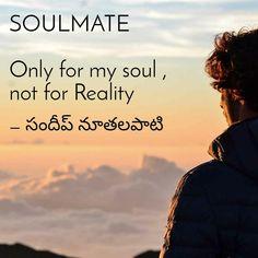 13 Best Love Life Quotes Telugu Kavitalu By Sandeep Nuthalapati