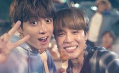 jikook | Tumblr