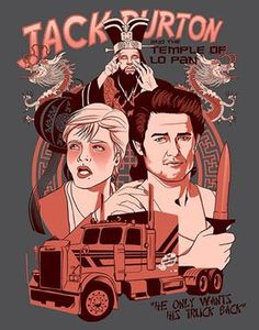 Show details for The Temple of Lo Pan. big Trouble in little china, Jack Burton