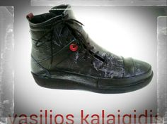 Handmade leather boot