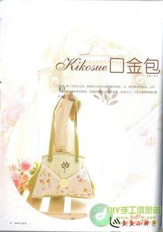 japanese pattern book -- free