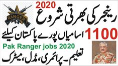 Pak Rangers Jobs 2020 Apply Now Free Software Download Sites, Youngstown State, Company Job, Online Registration, Register Online, Jobs In Pakistan, Daily Express, Apply Online, Penguins
