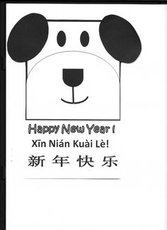 has a template for making this card for Chinese New Year --Year of the dog  Color the face, then cut out the ears and glue them to the side of the head  Chinese New Year, Lunar New Year, Spring Festival, China, dogs, crafts, cards, coloring