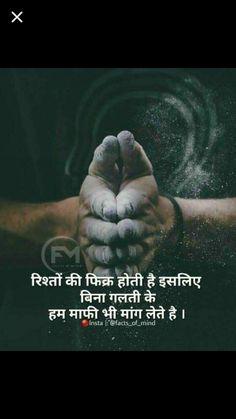 Inspiring Quotes in Hindi, Gujarati, Marathi and English