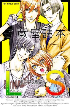 love stage!! manga |