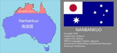 """Nanbankuo ( Japanese: 南蛮国, """"State of Southern Barbarians"""") is a puppet state of the Empire of Japan in Australia. Alternate History, Fantasy Setting, Pictures To Draw, Capital City, Cool Drawings, Science Fiction, Fiction Stories, Language, World Maps"""