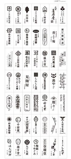 屋号  http://designcommittee.jp/mekiki/