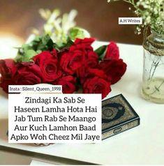 Islamic Qoutes, Islamic Dua, Religious Quotes, Allah Quotes, Urdu Quotes, Bible Quotes, Morning Dua, Man Praying, Hazrat Ali