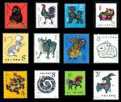 12 Chinese Zodiac Stamps T58 T70 T80 T90 T102 T107 T112 T124 T133 T146 T159 MNH
