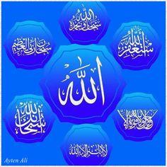 Allah Wallpaper, Islamic Wallpaper, Islamic Images, Islamic Art, Alhamdulillah, Hadith, Mom Dad Tattoos, Gas Mask Girl, Jumma Mubarak Images