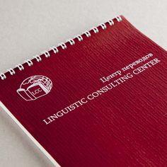 kocheki.ru - Блокноты с логотипом
