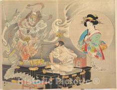 Japanese Prints, Japanese Art, Japanese Buddhism, Mythological Creatures, Japanese Painting, Historical Maps, Vintage Wall Art, Woodblock Print, Wall Art Designs