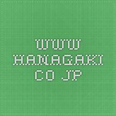 www.hanagaki.co.jp