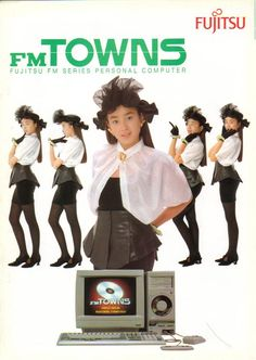 One of my favorite print ads for the Fujitsu FM Towns.