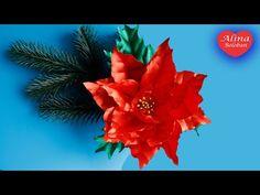 Пуансеттия из ленты Рождественский Цветок . МК / Poinsettia . The Christmas Flower . DIY - YouTube