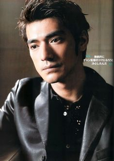 House Of Flying Daggers, Takeshi Kaneshiro, Acting Skills, I Quit, Hot Actors, New Moon, Asian Men, His Eyes, My Man