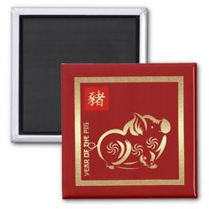the Pig Gift MagnetsChinese Year of the Pig Gift Magnets Chinese Year of the Pig Traditional Red Envelopes Chinese Lunar New Year Greeting Cards with Envelopes Pack cards different Happy Chinese New Year. Lunar New Year Greetings, Chinese New Year Card, Heart Wall Art, Personalised Frames, Chinese Zodiac Signs, Year Of The Pig, New Year Greeting Cards, Happy New Year 2019, Red Envelope