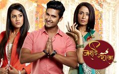 Jamai Raja Watch July 2016 Live Episode Now Online Tv Channels, Tv Shows Online, Today Episode, Episode Online, Tv Today, Colors Drama, Pak Drama, Pakistani Culture, Tashan E Ishq