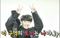 """""""The caption says: [I'm the only rabbit in this group.jpg] ㅋㅋㅋㅋㅋㅋㅋ Yoongi violently agreeing lmao bunny kook is life"""" All Bts Members, Run Bts, Fire Heart, Jeon Jeongguk, Meme Faces, About Bts, Bulletproof Boy Scouts, Bts Jungkook, Bias Wrecker"""