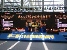 Shenzhen Cross-Boarde E-Commerce Association Shenzhen, Ecommerce, Broadway Shows, E Commerce