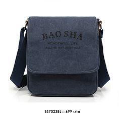 กระเป๋าสะพายแคนวาส Printed Logo รุ่น BS7023BLA2- สีน้ำเงิน