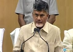 AP Loan Waiver Scheme Announced - read complete story click here.... http://www.thehansindia.com/posts/index/2014-07-21/AP-Loan-Waiver-Scheme-Announced-102532