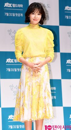 SNSD SooYoung at the PressCon of 'Someone You Might Know'
