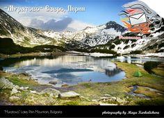 """Муратовото езеро, Пирин """"Muratovo"""" Lake, Pirin Mountain, Bulgaria"""