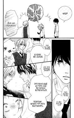 Чтение манги Ослеплена тобой! 10 Экстра 36.2 Свидание - самые свежие переводы. Read manga online! - ReadManga.me