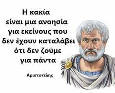 Heraklion (Ηράκλειο) στην περιοχή Ηράκλειο, Ηράκλειο