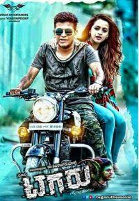 tamilrockers hindi dubbed movies 2018 download