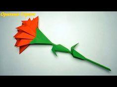 Как сделать цветы (гвоздика) из бумаги Оригами. - YouTube