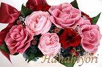 米寿のお祝い☆ボリュームたっぷり贅沢アレンジ Rose, Flowers, Plants, Gifts, Pink, Presents, Plant, Favors, Roses