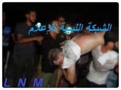 Ambassador Stevens carried through the streets of Benghazi for 5 hours while US media alleged he was being helped to the hospital? More Obama White House lies!