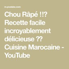 Chou Râpé ‼️ Recette facile incroyablement délicieuse 👌🔝 Cuisine Marocaine - YouTube Moroccan Lamb Tagine, Beef Recipes, Cooking Recipes, Sheet Pan, Casserole, Cabbage, Vegetables, Moroccan Cuisine, Sprouts