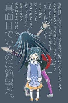Ibuki mioda past Monokuma Danganronpa, Mikan Tsumiki, Danganronpa Funny, Super Danganronpa, Nagito Komaeda, Danganronpa Characters, Rpg Maker, Images Aléatoires, Kanna Kamui