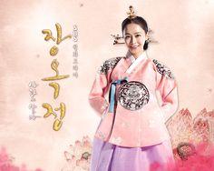 jang ok jung | ore Günlükleri: Jang Ok Jung Living In Love