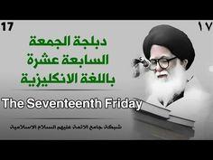alaaqal: The Seventeenth Friday of AL-Sayed Mohammed AL-Sad...