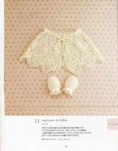 【引用】河合真弓 --- 钩编宝宝装 - 冬日暖阳的日志 - 网易博客