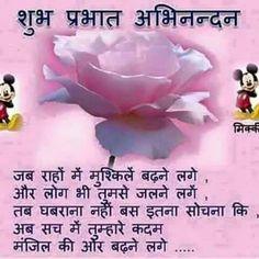 89 Best Facebook Images Heart Touching Shayari Hindi Qoutes