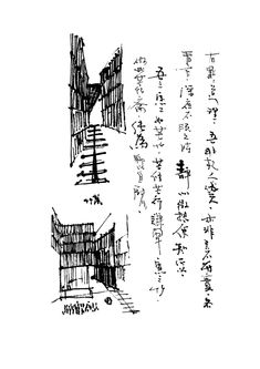 Gallery - Bitter Bamboo Room / Deve Build Shenzhen - 10