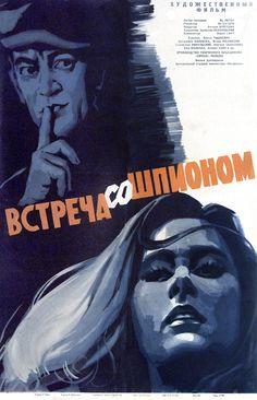 A Year of Spy Films 310/365 Spotkanie ze Szpiegiem (1964 Poland) aka Rendes-Vous with a Spy The International Spy Film Guide Score: 9/10 #isfg #spyfilmguide #sovietspy #spacerace #coldwar #spymovie #spyfilm #communist https://www.kisskisskillkillarchive.com