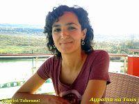 Христо от Лясковец: Аурата на Таня е Вече Факт!Заповядайте!!!