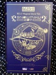 グッドスマイルカンパニー ねんどろいど ボーカロイド/キャラクターボーカルシリーズ 380 雪ミク マジカルスノーver/SNOW MIKU(YUKI MIKU) Magical Snow ver.